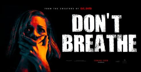 dont-breathe-poster-horror